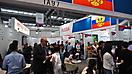 China Education Expo (CEE)