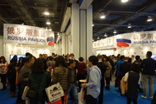 На China Education Expo