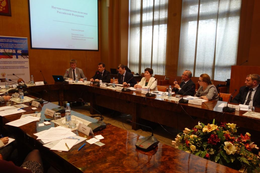 Мероприятия НТС Россия - Финно-угорские университеты